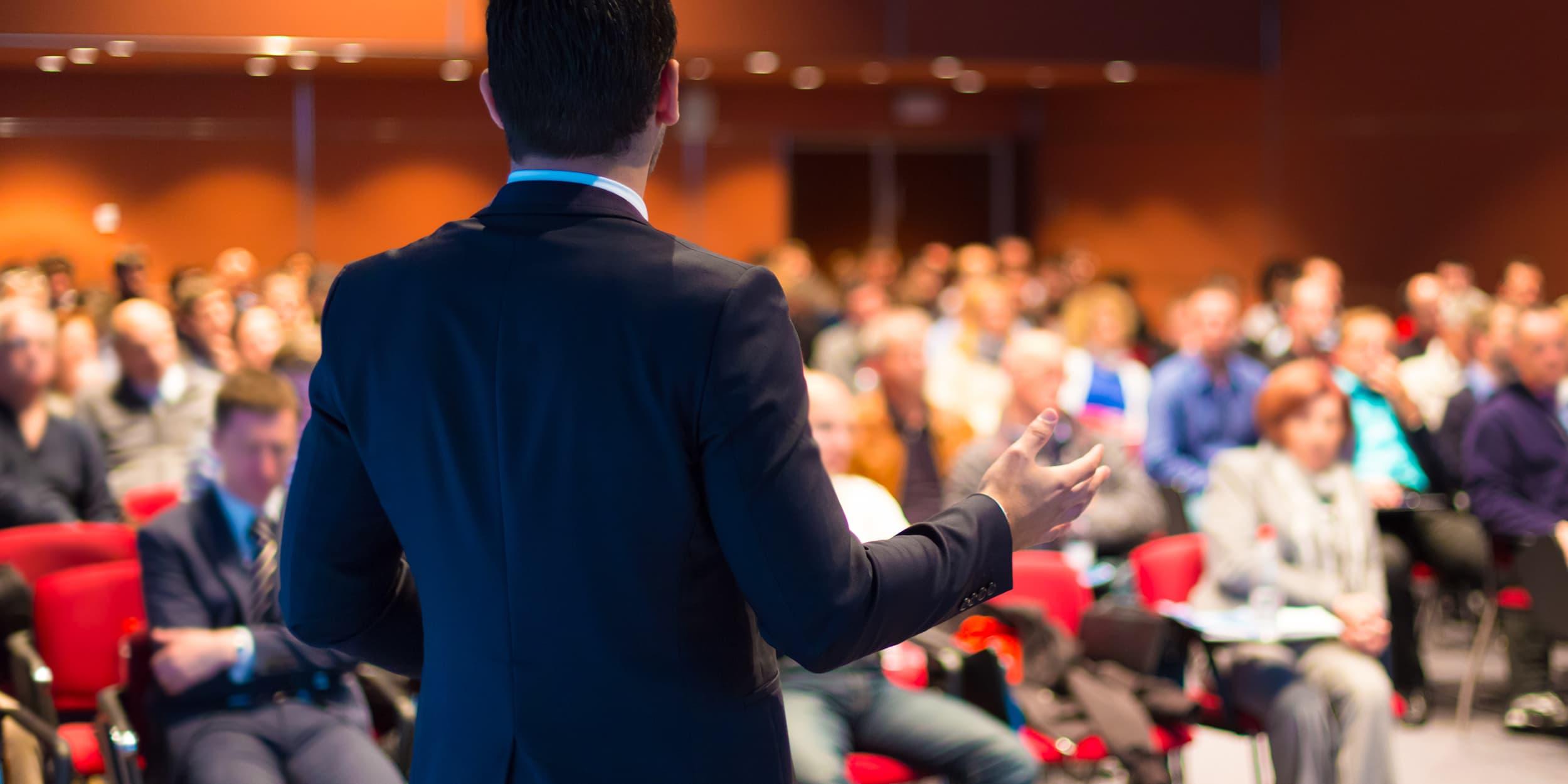 Конференция статус мероприятия