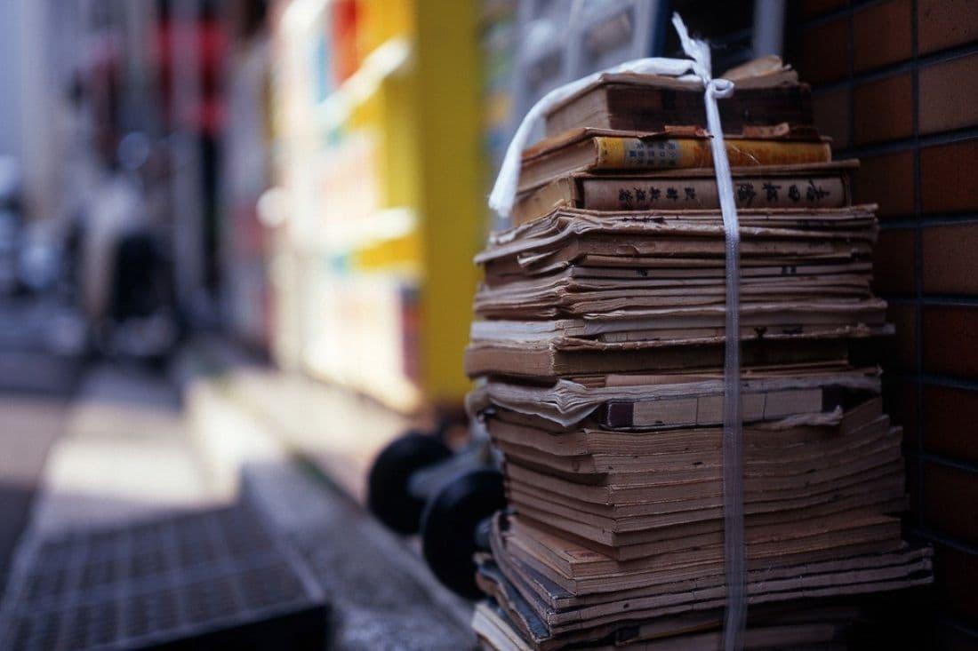 Закон об отмене ндс на макулатуру статья реализуем макулатуру